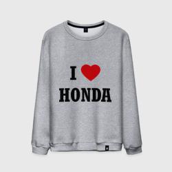 I love Honda