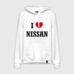 I love Nissan