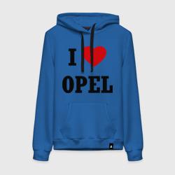 I love Opel