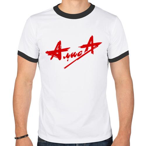 Мужская футболка рингер АлисА от Всемайки