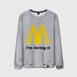 I\'m Lovin\' It