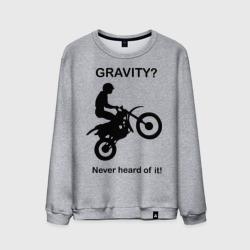 Гравитация(2)