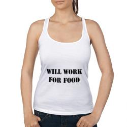 Буду работать за еду
