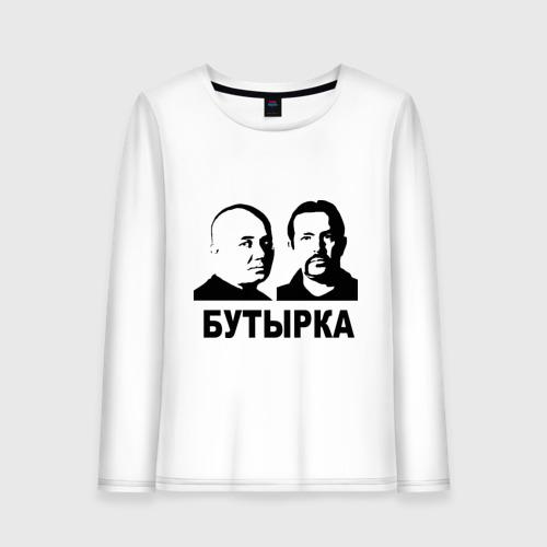 Женский лонгслив хлопок Бутырка