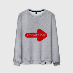 I\'m with her