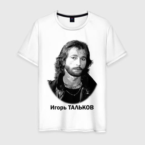 Мужская футболка хлопок  Фото 01, Игорь Тальков (2)