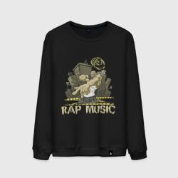 Rap Music (3)