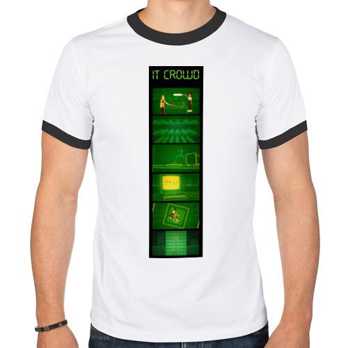 Мужская футболка рингер  Фото 01, Компьютерщики