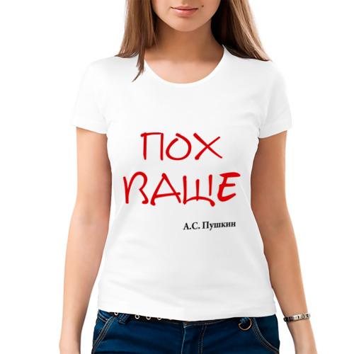 Женская футболка хлопок  Фото 03, Пох Ваще