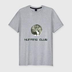 Клуб любителей охоты