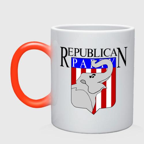 Кружка хамелеон  Фото 01, Республиканцы