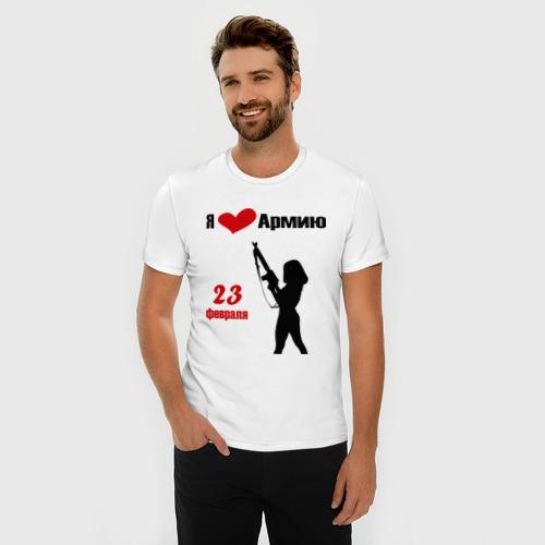 Мужская футболка премиум  Фото 03, Я люблю армию (2)