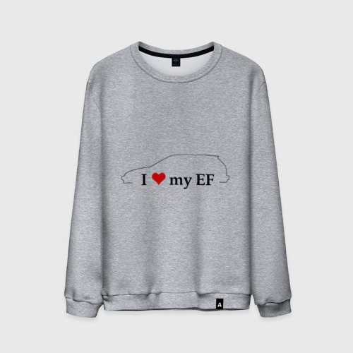 I love my EF (2)