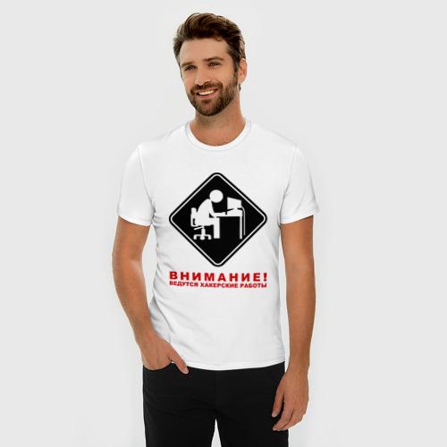 Мужская футболка премиум  Фото 03, Ведутся хакерские работы