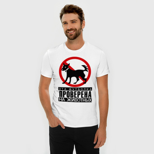Мужская футболка премиум  Фото 03, Проверена на животных