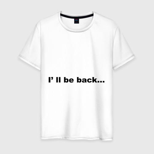 Мужская футболка хлопок Я вернусь!