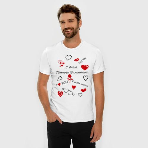 Мужская футболка премиум  Фото 03, С днём Святого Валентина (2)