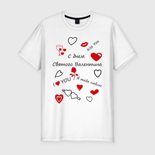 Мужская футболка премиум  Фото 01, С днём Святого Валентина (2)