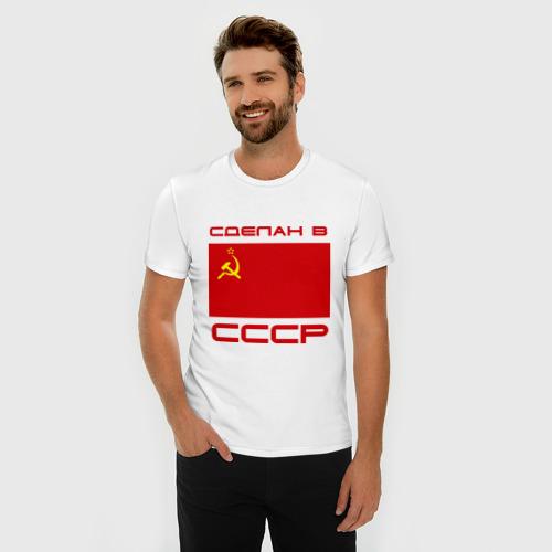 Мужская футболка премиум  Фото 03, Сделан в СССР