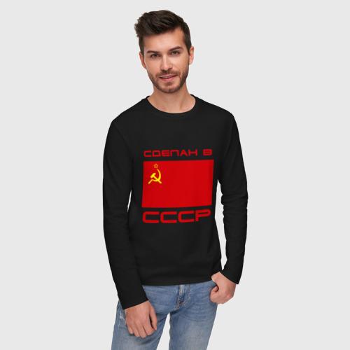 Мужской лонгслив хлопок Сделан в СССР Фото 01