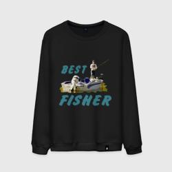 Best fisher