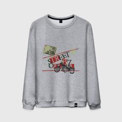 Street Original (2)
