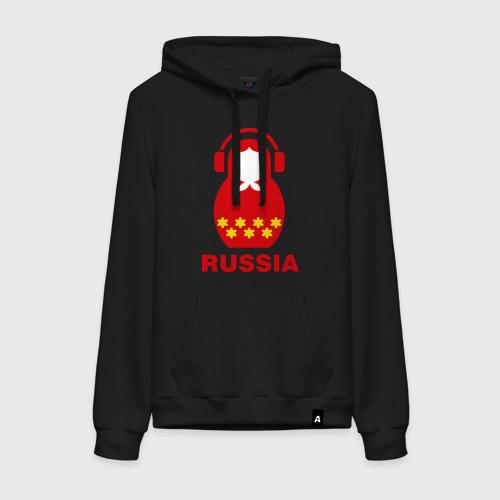 Russia dj