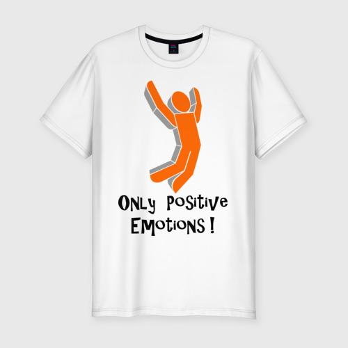 Мужская футболка премиум  Фото 01, Only Pozitive Emotions