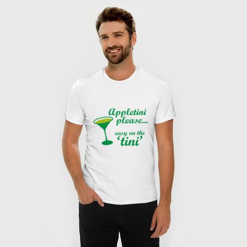 Мужская футболка премиум  Фото 03, Яблочное мартини
