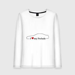 I love my Prelude