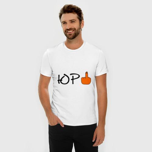 Мужская футболка премиум  Фото 03, Юрфак