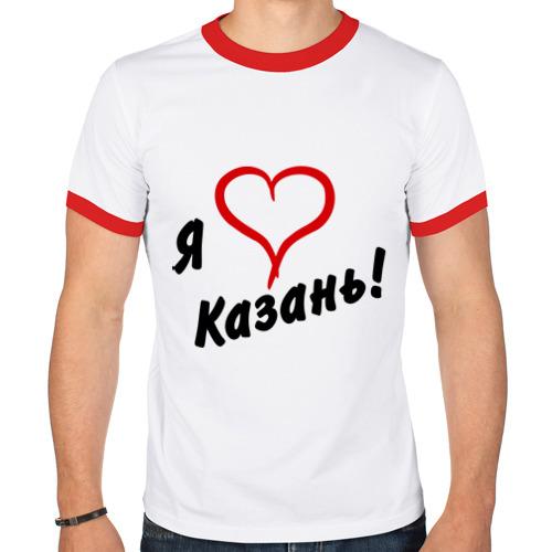 Мужская футболка рингер  Фото 01, Я люблю Казань!