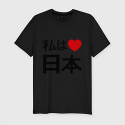 Япония - интернет магазин Futbolkaa.ru