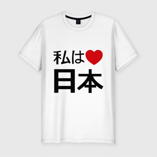 Мужская футболка премиум  Фото 01, Япония