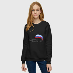Россия (3)