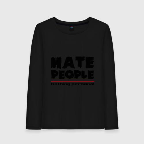 Женский лонгслив хлопок Hate People