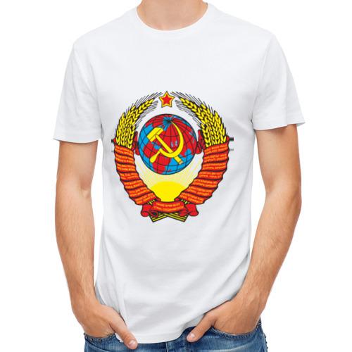 Мужская футболка синтетическая СССР (4) от Всемайки