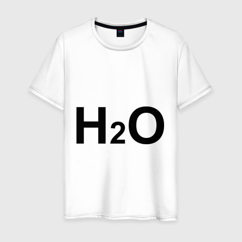 Мужская футболка хлопок H2O