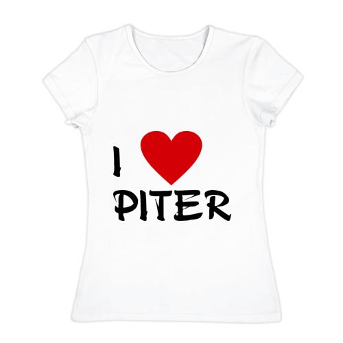 Женская футболка хлопок Я люблю Питер!