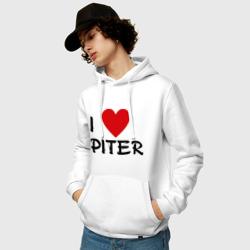 Я люблю Питер!