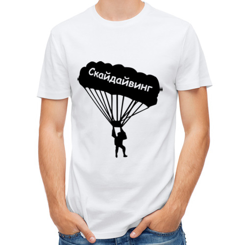 Мужская футболка полусинтетическая  Фото 01, Скайдайвинг