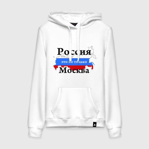 Женская толстовка хлопок  Фото 01, Россия - это не только Москва