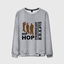 Hip hop body remix