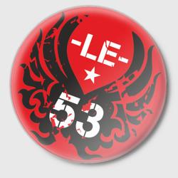 LE 53