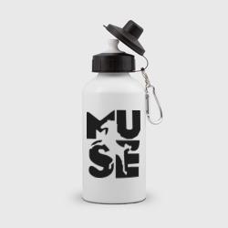 Muse (2)