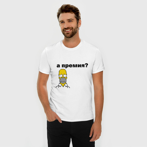 Мужская футболка премиум  Фото 03, А премия?