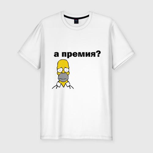 Мужская футболка премиум  Фото 01, А премия?
