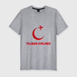 Taliban airlines (2)