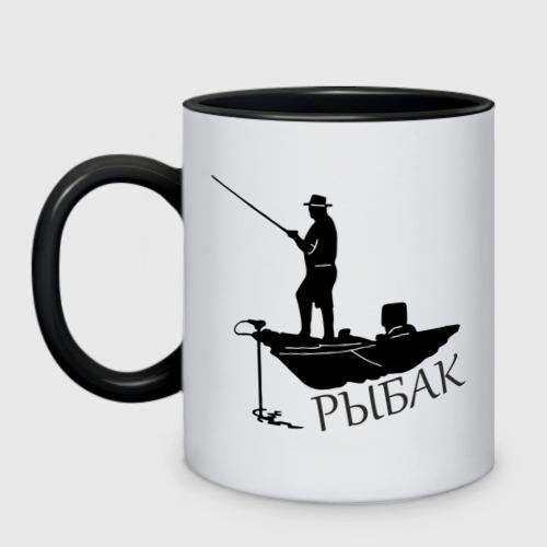 Рыбак на рыбалке