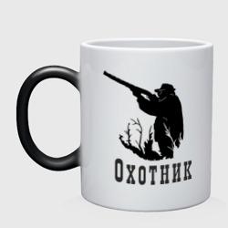 Охотник на охоте